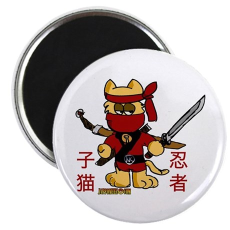 "Ninja Kitty 2.25"" Magnet (100 pack)"