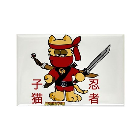 Ninja Kitty Rectangle Magnet (10 pack)
