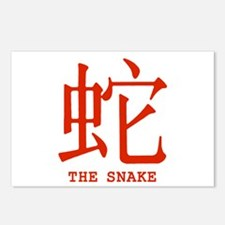 Chinese Astrology The Snake Postcards (Package of