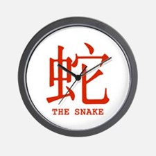 Chinese Astrology The Snake Wall Clock