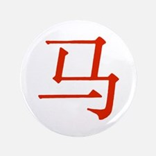 """Chinese Zodiac Horse 3.5"""" Button (100 pack)"""