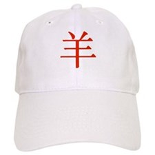Chinese Zodiac Sheep Baseball Cap