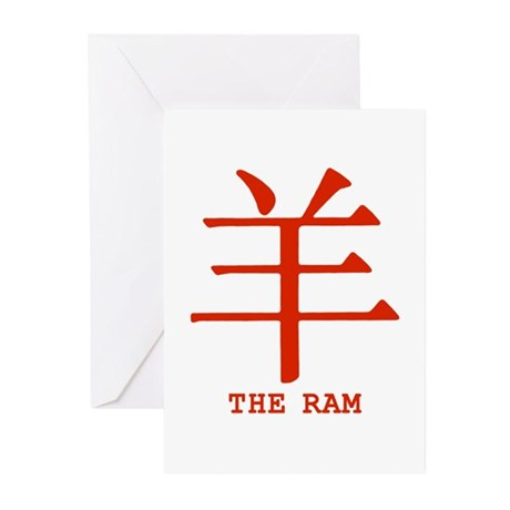 Chinese Astrology Ram/Sheep Greeting Cards (Pk of
