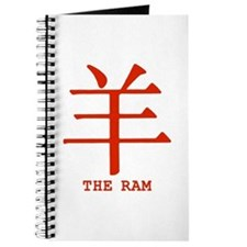 Chinese Astrology Ram/Sheep Journal