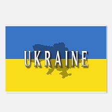 Ukraine Flag Extra Postcards (Package of 8)