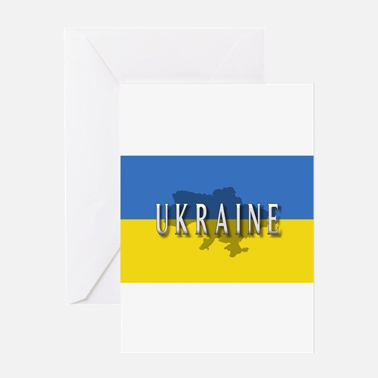 Ukraine Flag Extra Greeting Card