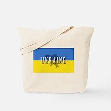 Ukraine Flag Extra Tote Bag
