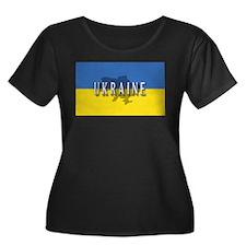 Ukraine Flag Extra T