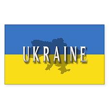Ukraine Flag Extra Rectangle Decal