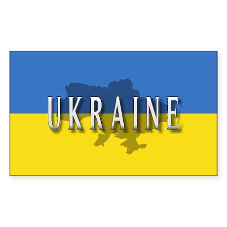 Ukraine Flag Extra Rectangle Sticker