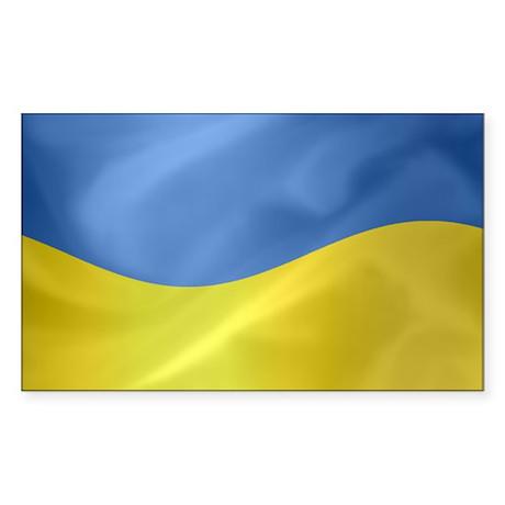 Ukrainian Flag Wavy Rectangle Sticker