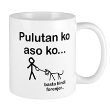 Funny Pinoyjokes Mug