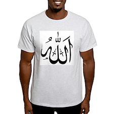 Allah Ash Grey T-Shirt