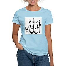 Allah Women's Pink T-Shirt
