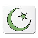 Islamic Symbol Mousepad