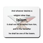Koran Quote Mousepad