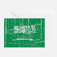 Saudi Arabia Greeting Cards (Pk of 10)