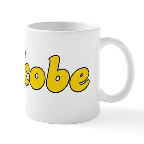 Retro Jakobe (Gold) Mug