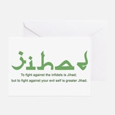 Jihad Greeting Cards (Pk of 10)