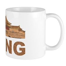 Vintage Beijing Mug