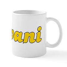 Retro Jovani (Gold) Mug