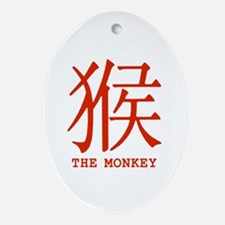 Chinese Astrology Monkey Oval Ornament