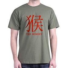 Chinese Astrology Monkey T-Shirt