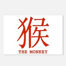 Chinese Astrology Monkey Postcards (Package of 8)