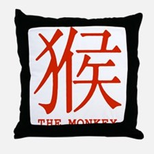 Chinese Astrology Monkey Throw Pillow