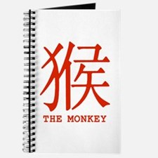 Chinese Astrology Monkey Journal
