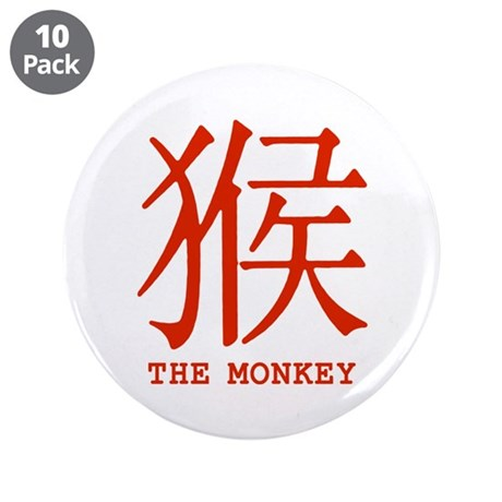 "Chinese Astrology Monkey 3.5"" Button (10 pack)"