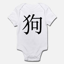 Character for Dog Infant Bodysuit