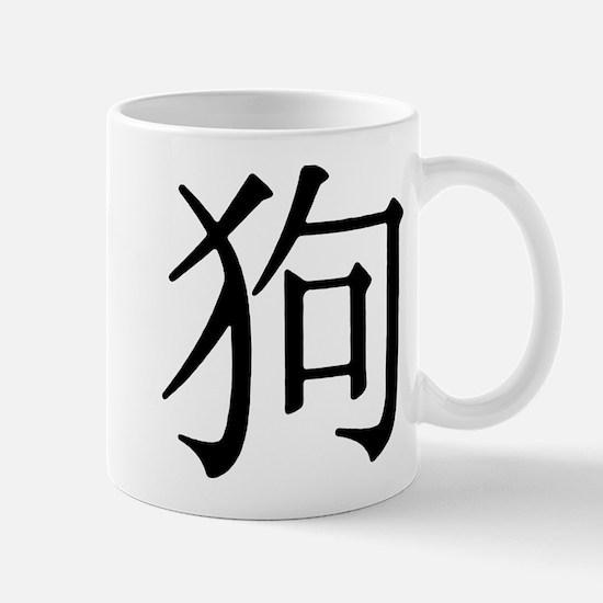 Character for Dog Mug