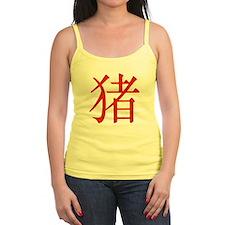 Chinese Zodiac Pig Jr.Spaghetti Strap