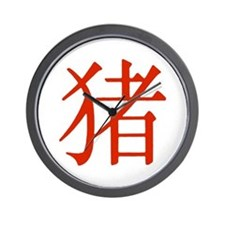 Chinese Zodiac Pig Wall Clock