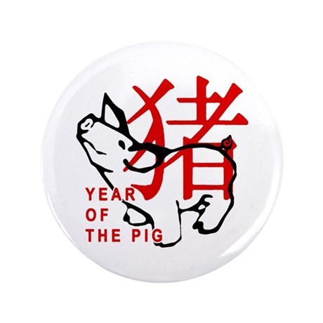 "Cute Year of the Pig 3.5"" Button"