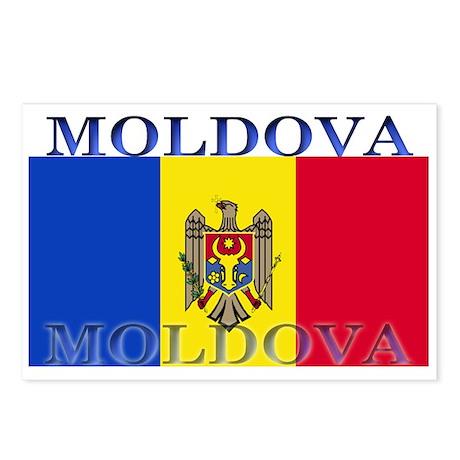 Moldova Moldovan Flag Postcards (Package of 8)