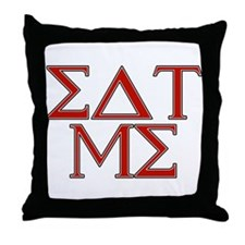 Greek (Eat Me) Throw Pillow