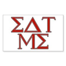 "Greek ""Eat Me"" Rectangle Decal"