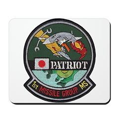 Patriot Missile Mousepad