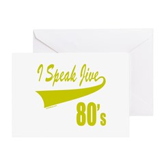 I SPEAK JIVE Greeting Card