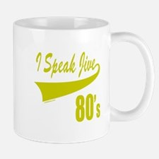 I SPEAK JIVE Mug