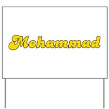 Retro Mohammad (Gold) Yard Sign