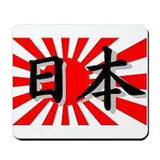Asahi Flag Mousepad