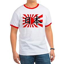 Asahi Flag T