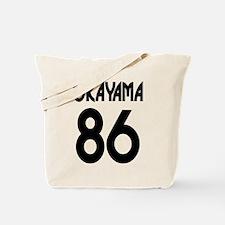 OKAYAMA JAPAN NUMBER/BLACK Tote Bag