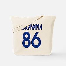 OKAYAMA JAPAN NUMBER/BLUE Tote Bag