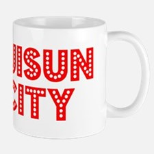 Retro Suisun City (Red) Mug
