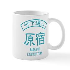 HARAJUKU JAPAN KANJI SYMBOLS/ Mug