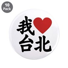 "I love Taipei 3.5"" Button (10 pack)"